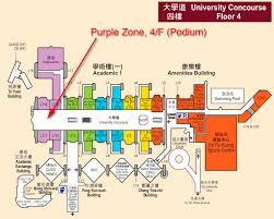 podium floor plan e learning city university of hong kong u003e cityu canvas user