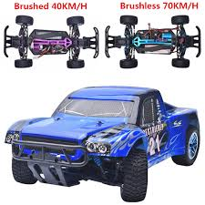 rally truck hsp rc car 1 10 4wd off road rally truck 2 4ghz remote control car