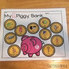bank articulation