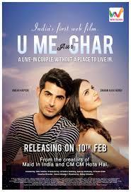 u me aur ghar 2017 hindi full movie watch online free