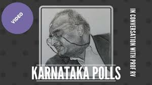 Flags And More Prof R Vaidyanathan Rv On Karnataka Polls State Flag And More