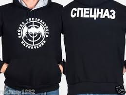 new black hoodie sweatshirt military of russian special mission