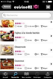 recette cuisine az android software fr