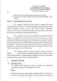 Ministry Of Interior Recruitment Notification Pk Notifications Orders Educator Government Private
