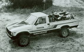 toyota pickup 4x4 the 1979 toyota pickup the first 4x4 toyota in the u s