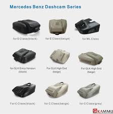mercedes c class dashboard 3rd generation mercedes benz dashcam exclusively designed for gla