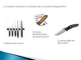 objet de cuisine medail adrien s2cpi problématique la fonction de l objet est