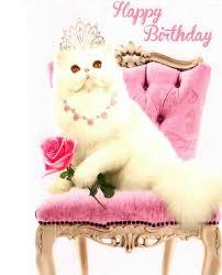 Cat Birthday Cards Princess Pussy Cat Happy Birthday Greeting Card Cards Love Kates