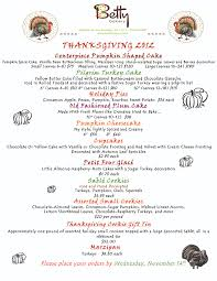 thanksgiving 2012 menu betty bakery