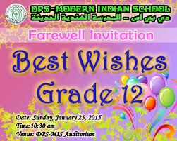 Invitation Card For Farewell News