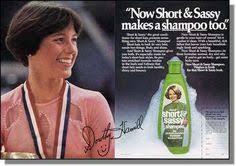 dorothy hamels haircut in 80s 1977 vintage print ad clairol short sassy dorothy hamill hair