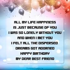 happy birthday wishes for my best friend birthday