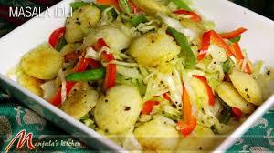 Manjula Kitchen Masala Idli Recipe By Manjula Youtube