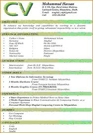 resume format for it freshers computer science resume format