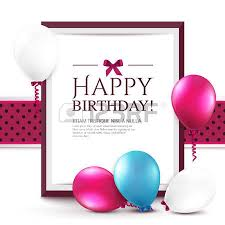 birthday card with balloons and frame royalty free cliparts