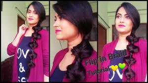 indian hairstyles for medium to long hair flip in braid diy