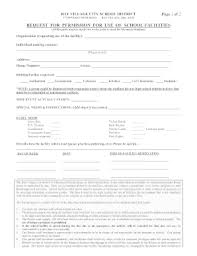 maintenance request form template printable school maintenance request form pdf edit fill out