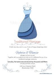 Traditional Wedding Invitations Leba La Ka Sotho Traditional Wedding Invitation