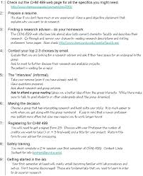 Purdue Resume Important Information