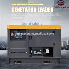 10kva dynamo 10kva dynamo suppliers and manufacturers at alibaba com