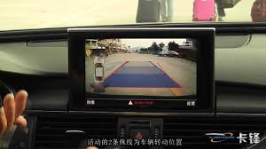 audi parking system advanced audi interface which with parking aid system high definition