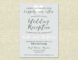wedding invitations jackson ms fresh post wedding reception invitation or post wedding reception