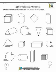 3d shapes worksheets drawing worksheet kindergarten 3 d identify