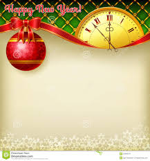 happy new year backdrop happy new year background royalty free stock photography image