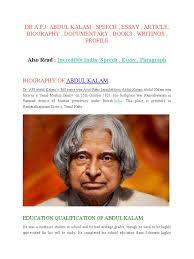 dr a p j abdul kalam speech essay article biography