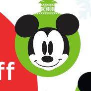 disney store black friday 2017 ad deals sales bestblackfriday