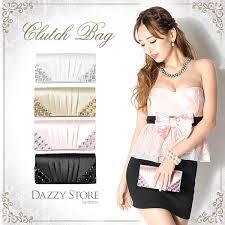 dazzy store louise bq rakuten global market wedding party bags 2 way