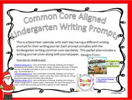 kindergarten december writing prompts and journal pages common core