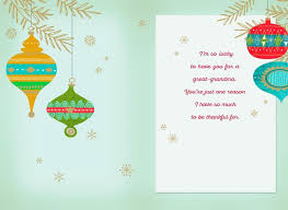 great ornaments merry card greeting cards