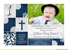 designer blocks boy birthday baptism invitation custom cross