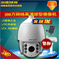 how high is 150 meters usd 560 63 hikvision ds 2dc7320iw a 300 million high definition
