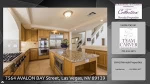 7564 avalon bay street las vegas nv 89139 youtube