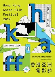 comment am駭ager un bureau professionnel hkaff 2017 booklet by broadway cinematheque issuu