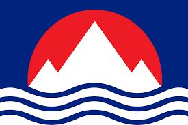 Japan Flag Image Image South Japan Flag Contest Png Alternative History