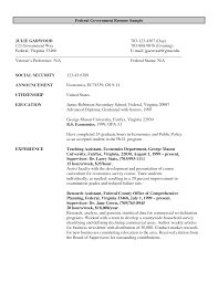resume exles for government format of federal government resume http www resumecareer info