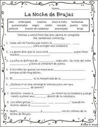 spanish thanksgiving el día de acción de gracias language
