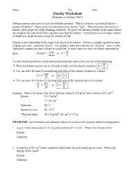 density worksheet density volume