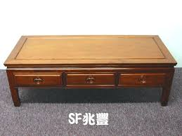 chinese rosewood side table chinese style coffee table rosewood coffee table w 3 drawers chinese