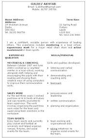 Forbes Resume Template Skills Based Resume Samples Skill For A How To Write Section
