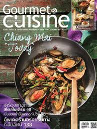 magasine cuisine น ตยสาร gourmet cuisine ฉบ บท 174 เด อนมกราคม 2558 gourmet