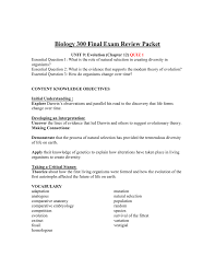 biology 300 final exam review packet 2