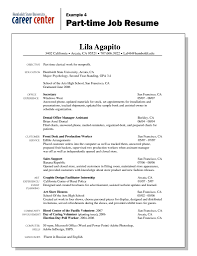 Resume Samples That Get You Hired by Part Time Job Resume Samples Part Time Job Resume Samples Will