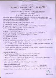 kendriya vidyalaya no 1 ishapore home page