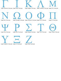 the 25 best greek font ideas on pinterest what is typeface