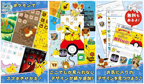 official u0027pokemon style u0027 home screen replacement for android