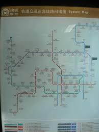 Shenzhen Metro Map by Shenzhen Metro Shenzhen Travel Guide